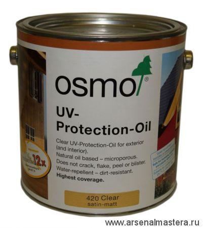 Масло Osmo 420 UV-Schutz-Ol Extra с защитой от УФ-лучей, против роста синей гнили, плесени, грибков. 2,5л