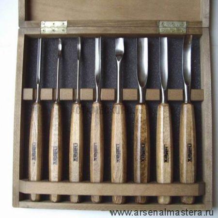 Набор профессиональных резцов Narex Profi 8 Set из 8 шт в деревянном кейсе 868000