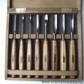 Набор профессиональных резцов Narex NB Profi 8 Set из 8 шт в деревянном кейсе 868000