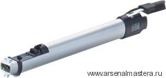 Удлинитель ручки шлифмашинки FESTOOL VL-LHS 225