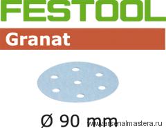 Материал шлифовальный FESTOOL  Granat P 220, комплект  из 100 шт. STF D90/6 P220 GR /100
