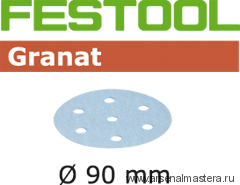 Материал шлифовальный FESTOOL  Granat P 400, комплект  из 100 шт. STF D90/6 P400 GR /100
