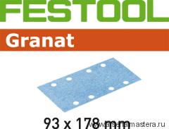 Материал шлифовальный FESTOOL  Granat P 400, комплект  из 100 шт. STF 93X178 P 400 GR  100X