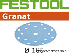 Материал шлифовальный FESTOOL  Granat P 180, комплект  из 100 шт. STF D185/16 P 180 GR 100X