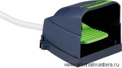 Клапан педальный  FESTOOL VAC SYS FV