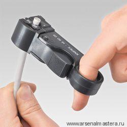 Инструмент для снятия изоляции с коаксиальных кабелей KNIPEX 16 60 05 SB