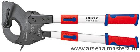 Ножницы для резки кабелей (КАБЕЛЕРЕЗ) (по принципу трещотки) с выдвижными рукоятками KNIPEX  95 32 100
