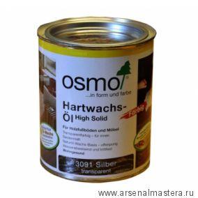 """Цветное масло с твердым воском Osmo Hartwachs-Ol Farbig слабо пигментированное """"Эффект металик"""" 3091 Серебро, 0,75л"""