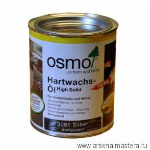 """Цветное масло с твердым воском Osmo Hartwachs-Ol Farbig слабо пигментированное """"Эффект металик"""" 3091 Серебро, 0,125л"""