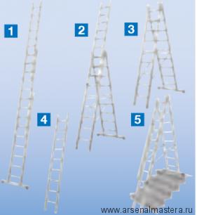 Универсальнаялестница - трансформер(приставная, раздвижная, стремянка с выдвижной секцией) KrauseSTABILOплюс с установкой на лестничных маршах, 3х9 перекладин