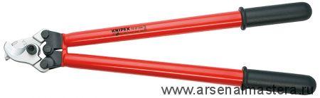 Ножницы для резки кабелей (КАБЕЛЕРЕЗ) KNIPEX 95 27 600