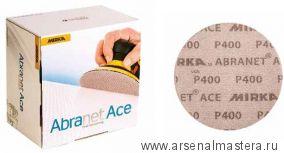 Шлифовальный материал на сетчатой синтетической основе Mirka ABRANET ACE 150мм Р100 в комплекте 50шт.