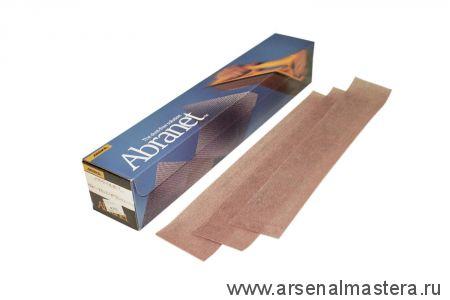 Шлифовальные полоски на сетчатой синтетической основе Mirka ABRANET 70x420мм Р500 в комплекте 50шт.