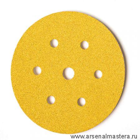 Шлифовальный круг на бумажной основе липучка  Mirka GOLD 150мм 6+1 отверстий P220 в комплекте 100шт.