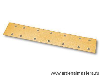 Полоска шлифовальная на бумажной основе липучка Mirka Gold 70х420мм 14 отверстий P320 в комплекте 100шт.