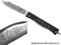 Нож складной Douk-Douk 160 / 75 мм М00003788 Di 709300