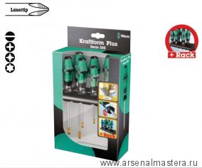 АКЦИЯ! Набор отверток Kraftform Plus Lasertip + подставка WERA 335/350/367/7 Rack