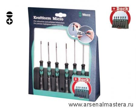 Набор отверток для электронщиков WERA Kraftform Micro + стойка 2035/6 A РАСПРОДАЖА!