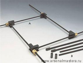 Зажим Veritas 4-Way Speed Clamp с удлинителями 1160 мм 05F01.20