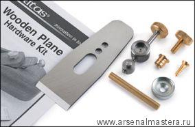 Набор для изготовления деревянного рубанка, Veritas Wooden Plane Harware Kit, с ножом 41.28 мм/PM-V11 05P40.43