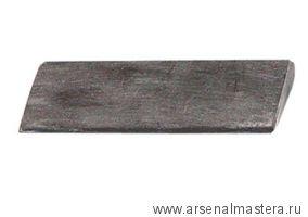 Брусок абразивный натуральный 6000-8000 бельгийский сланец 100*40*8 мм, мультиформ М00005246