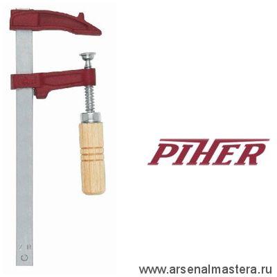 Струбцина винтовая F-образная Piher MM 30*7 см деревянная рукоять 4000N Piher02030