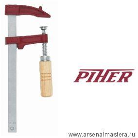 Струбцина винтовая F-образная Piher MM 12*7 см деревянная рукоять 4000N Piher02012