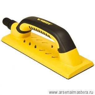 Ручной шлифовальный блок Mirka Handy 80х230мм 55 отверстий липучка MIRKA 8391200111