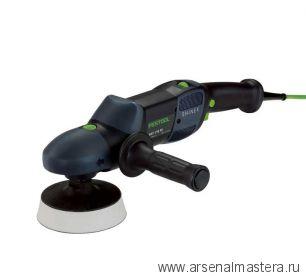 Ротационная полировальная машинка Festool SHINEX RAP 150-14 FE