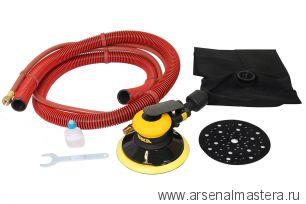 Шлифовальная пневматическая машинка для шлифования на всех типах поверхности MIRKA ROS 650DB 150 мм орбита 5,0 мм с мешком для сбора пыли