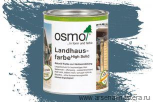 Непрозрачная краска для наружных работ Osmo Landhausfarbe 2507 cеро-голубая 0,75 л