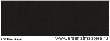 Непрозрачная краска для наружных работ Osmo Landhausfarbe 2703 cеро-чёрная Пробник 5 мл