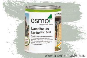 Непрозрачная краска для наружных работ Osmo Landhausfarbe 2735 дымчато-серая 0,75 л