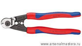 Ножницы для резки проволочных тросов (ТРОСОРЕЗ) KNIPEX 95 62 190
