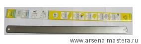 Сменное полотно для пилы Plano NOBEX Proman 110, 565 мм/2.1 мм, шаг зуба 2,1 мм (для поперечного распила деревянных брусков) PRM-12