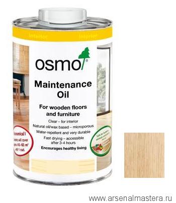 Масло для ухода  за полами Osmo Pflege-Öl с антискользящим эффектом (R9) 3098 Бесцветное полуматовое 1 л