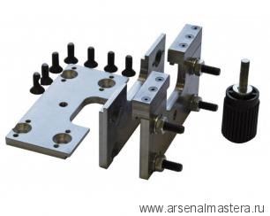 Крепёж для удлинителя станины Neureiter для токарных станков Twister