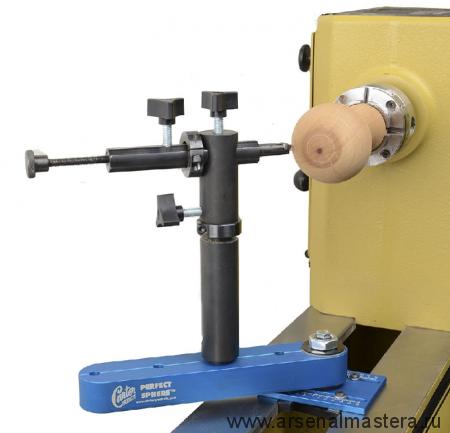 Приспособление Perfect Sphere Carter для точения сферических поверхностей (шаров) D менее 350 мм на токарном станке NR DPPS1000-16