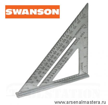 АКЦИЯ! Угольник Swanson Speed Square 12/304 мм (шкала в дюймах)