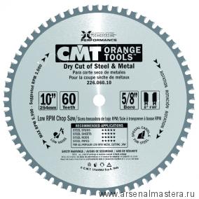 CMT 226.048.08M  Диск пильный 210x30x2,2/1,8 0 FWF Z48 (сухой срез)