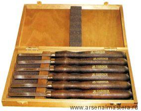 Набор токарных резцов NAREX 6 шт. в деревянном кейсе 859503