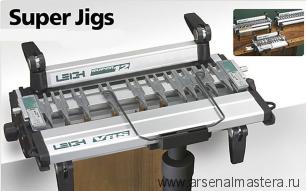 Устройство для пылеудаления и поддержки фрезера для шипорезки Leigh Super18M М00013321