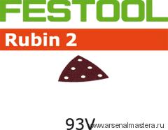 Материал шлифовальный FESTOOL  Rubin II P 180, комплект  из 50 шт.  STF V93/6 P180 RU2/50