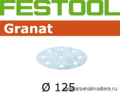 Материал шлифовальный FESTOOL  Granat P60, комплект  из 50 шт. STF D125/9 P  60 GR 50X