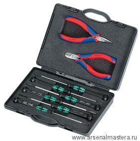 Набор инструментов для электроники, 8 предметов в практичном кейсе, KNIPEX 00 20 18