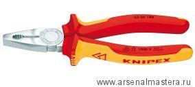 Плоскогубцы комбинированные (ПАССАТИЖИ 1000 V) KNIPEX 03 06 180