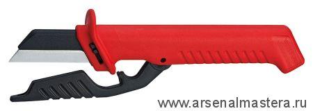Резак для кабелей (Нож кабельный 1000 V) со сменным лезвием KNIPEX 98 56