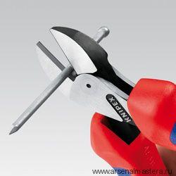 Компактные кусачки боковые X-Cut KNIPEX 73 02 160