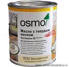 Масло с твердым воском Osmo Hartwachs-Ol Original 3032 бесцветное шелковисто-матовое, 0,75л