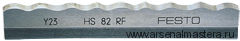 Нож спиральный  FESTOOL HS 82 RF